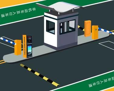 智能IC卡停车管理系统