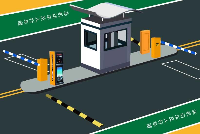 纸票条码停车管理系统
