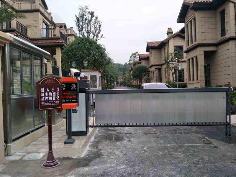 重庆别墅停车场系统