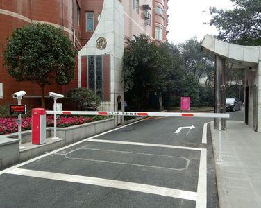 重庆渝北区民政局智能停车场系统安装工程