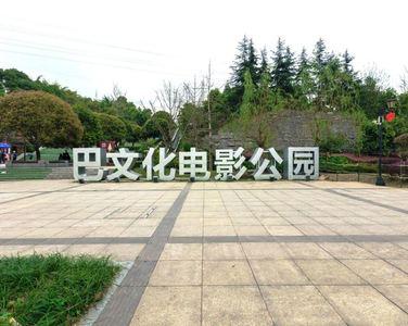 重庆公园停车场系统巴南文化公园停车场系统安装