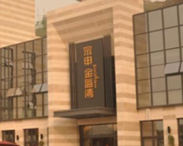重庆宗申金蓝湾小区停车场系统