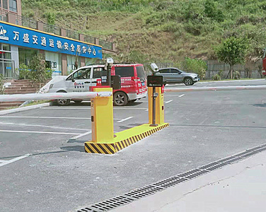万盛万东镇交通运输安全服务中心停车场系统方案