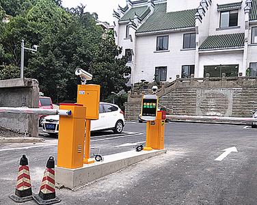 重庆城市山地公园(南山)综合服务中心无人值守停车场系统