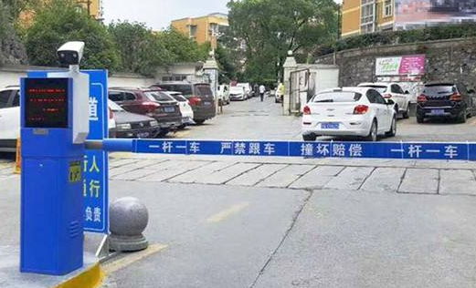 重庆停车场道闸