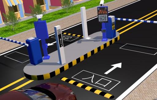 重庆小区停车场系统