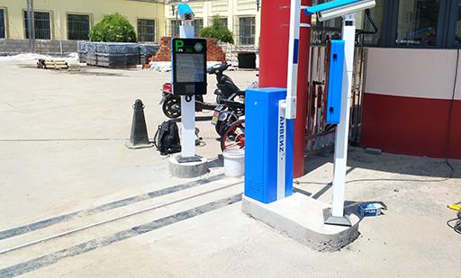 重庆智能停车场道闸设备
