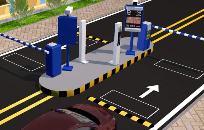重庆停车场收费管理系统