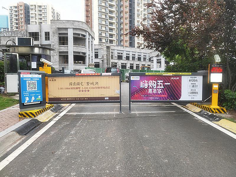 重庆智能停车收费系统