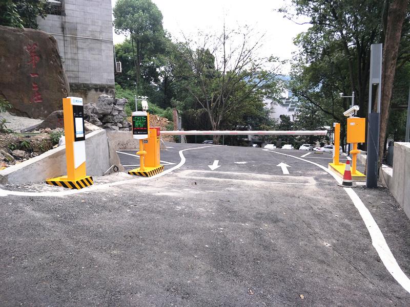重庆智慧停车场