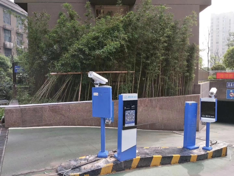 重庆无人值守停车系统