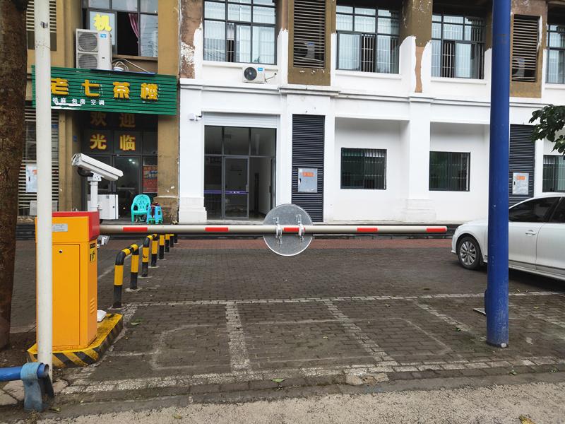 重庆路边停车场系统