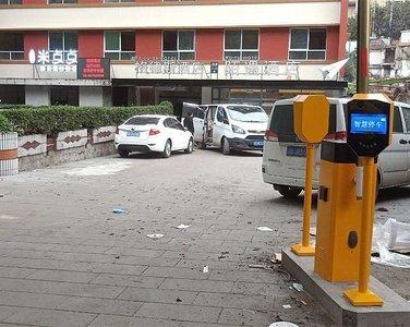 重庆陌遇酒店智慧停车场无人收费管理系统
