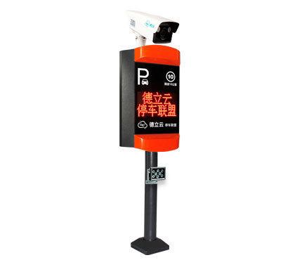 重庆停车场系统:出入控制机TPM-2103(高级型)