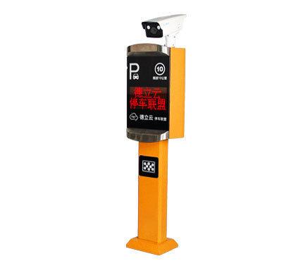 重庆停车场系统:出入控制机TPM-5100(精英型)