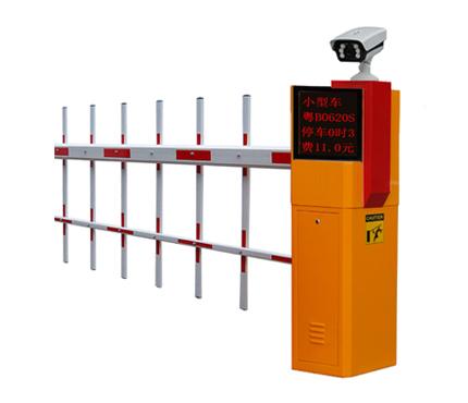 重庆停车场系统:栅栏杆