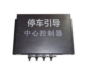 重庆停车场系统:停车引导中心控制器PGS-360
