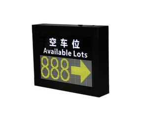 重庆停车场系统:户内车位引导屏