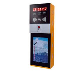 重庆停车场系统:出入控制机TPM-0640-T2(英文版)