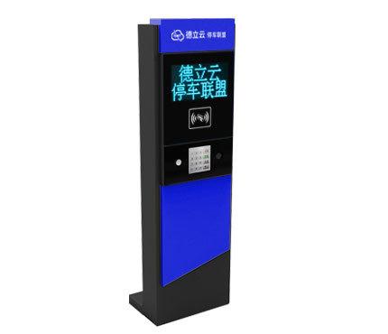 重庆停车场系统:云停车出入控制机TPM-1650