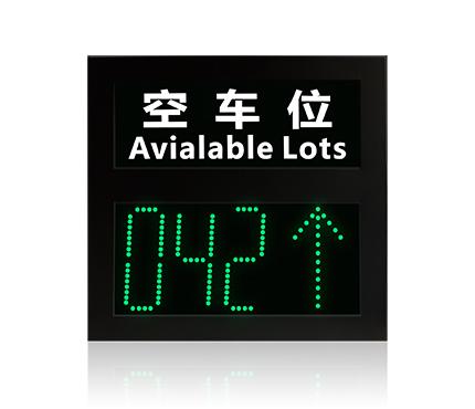户外车位引导屏 TED-6511