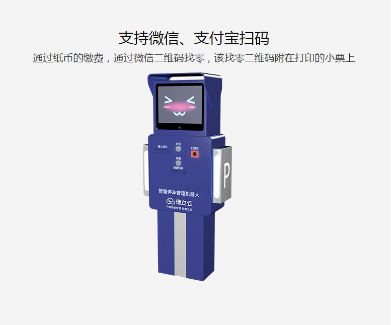 重庆停车场设备