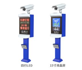 重庆车牌识别系统:停车场控制机PG1
