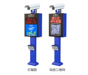 重庆车牌识别系统:停车场控制机PM1