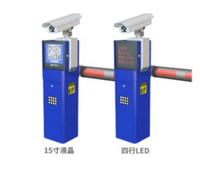 重庆道闸系统:道闸一体机PH1