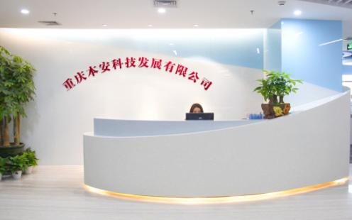 重庆车牌识别系统,重庆美高梅开户网址,停车场收费管理系统